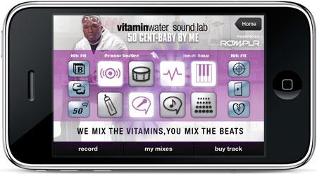 50's Sound Lab