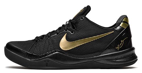 Nike-Kobe-8-Elite-Black-Gold-1