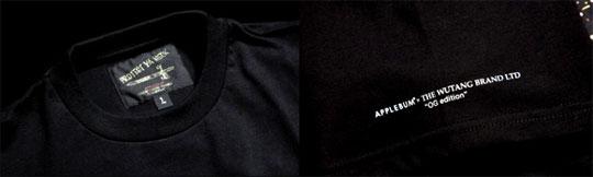 Applebum Wu-Tang