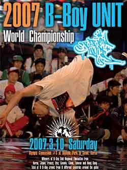 BBoy Unit 9: 2007 BBoy World Championship - Breakdance